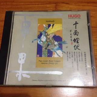 十面埋伏 CD 1989 (Made In Japan)