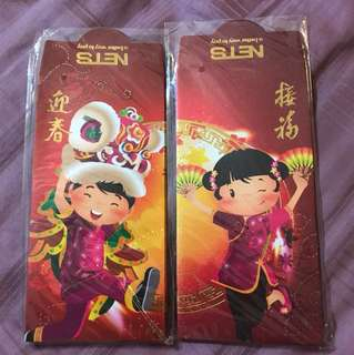 Nets angbao red packet hongbao