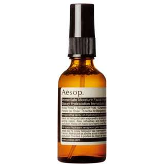BN Aesop Immediate Moisture Facial Hydrosol