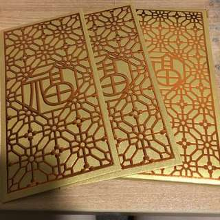2018 CNY ANG POW RED PACKET