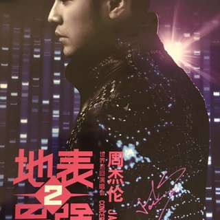 Jay Chou The Invincible 2 Concert Autographed Poster