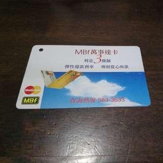 📣包郵📮地鐵車票~通用儲值 (MasterCard)