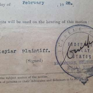 FEDERATED MALAY STATES 1928  SUPREME COURT Kuala Lumpur Document - in147