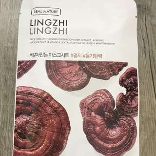 Lingzhi Face Mask