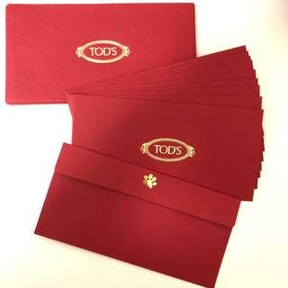 利是封Tod's Red Pockets x 20個 (2盒)