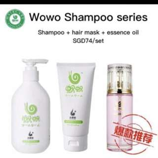 WOWO hair care products