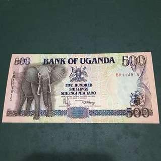 烏干達早期紙鈔,全新直版,#087