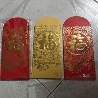 全新- CIELO 絲悅 福字利是封 新年