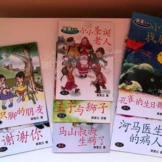 K2 Chinese books