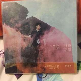 全新未拆 許廷鏗 - 神奇之旅 (CD)