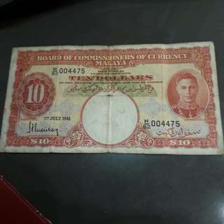 very  very  old  British  currency  older  than  our  great  grandfather