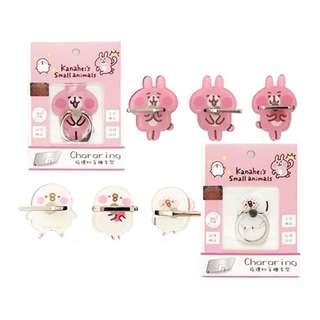 🚚 現貨💖 正版 卡娜赫拉 P助 兔兔 卡娜赫拉的小動物 手機支架 指環扣 手機 手機周邊 手機配件