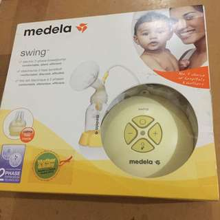 preloved medela swing