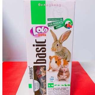 🚚 【Bunnybaby】LoLo鼠兔棒棒糖(野莓口味)90g