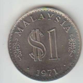 1971 $ 1 COIN