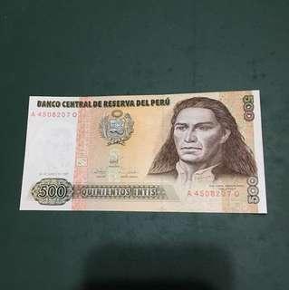 秘魯早期紙鈔,全新直版,#093