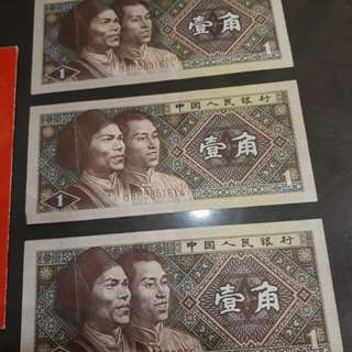very  rare  china yuan  for  money  collectors