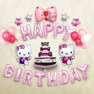 🦄 Happy Birthday Party Balloon Set - Hello Kitty