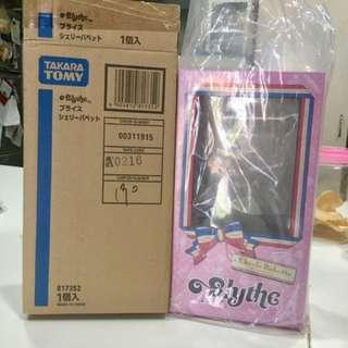 Blythe Cherie Babette Box For Sale