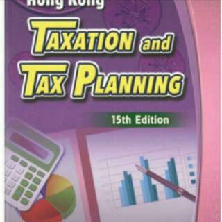 Hong Kong Taxation and Tax Planning 15th edition(ebook)
