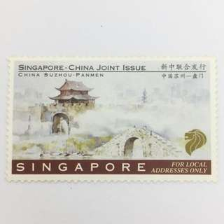 Singapore-China Joint Stamp