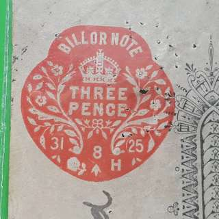 British Ceylon - 1925 - Bank Bill with Embossed UK Stamp & King George Stamp - in157