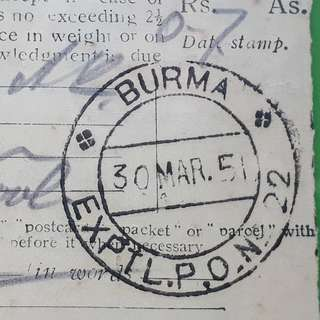 British BURMA - 1951 - EXPERIMENTAL POST OFFICE CANCELLATION Acknowledgement Slip - in160