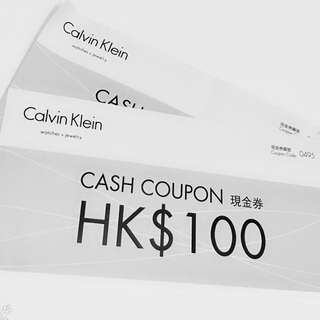 Calvin Klein Cash Coupon 現金券 情人節禮物