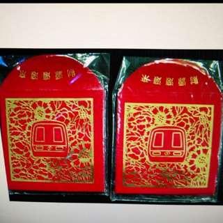 MTR 絕版利是封共2包
