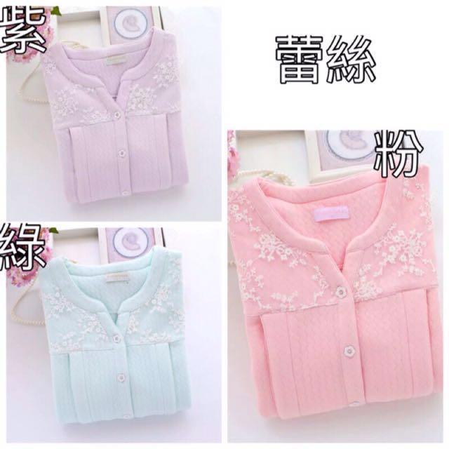 韓版 粉色蕾絲哺乳套裝
