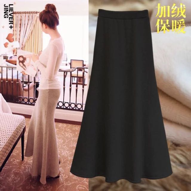 超厚毛絨 寒流必備 黑長裙