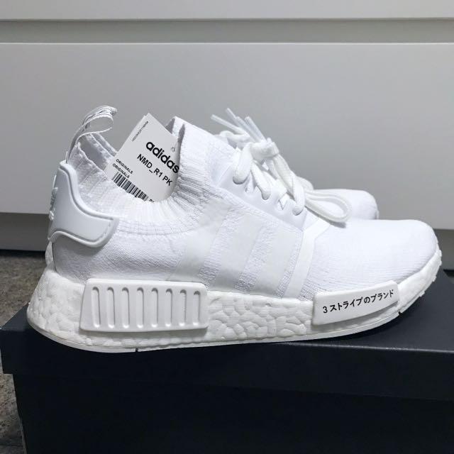 nmd triple white