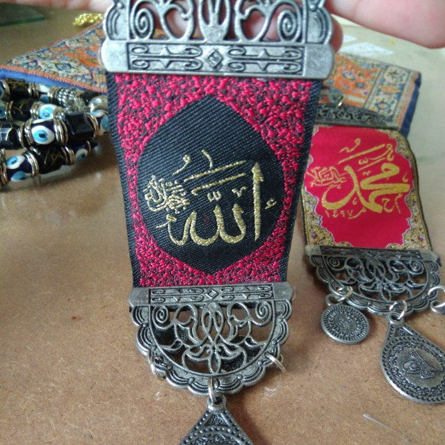 Allah swt & Muhammad Car/Hanging Accessory