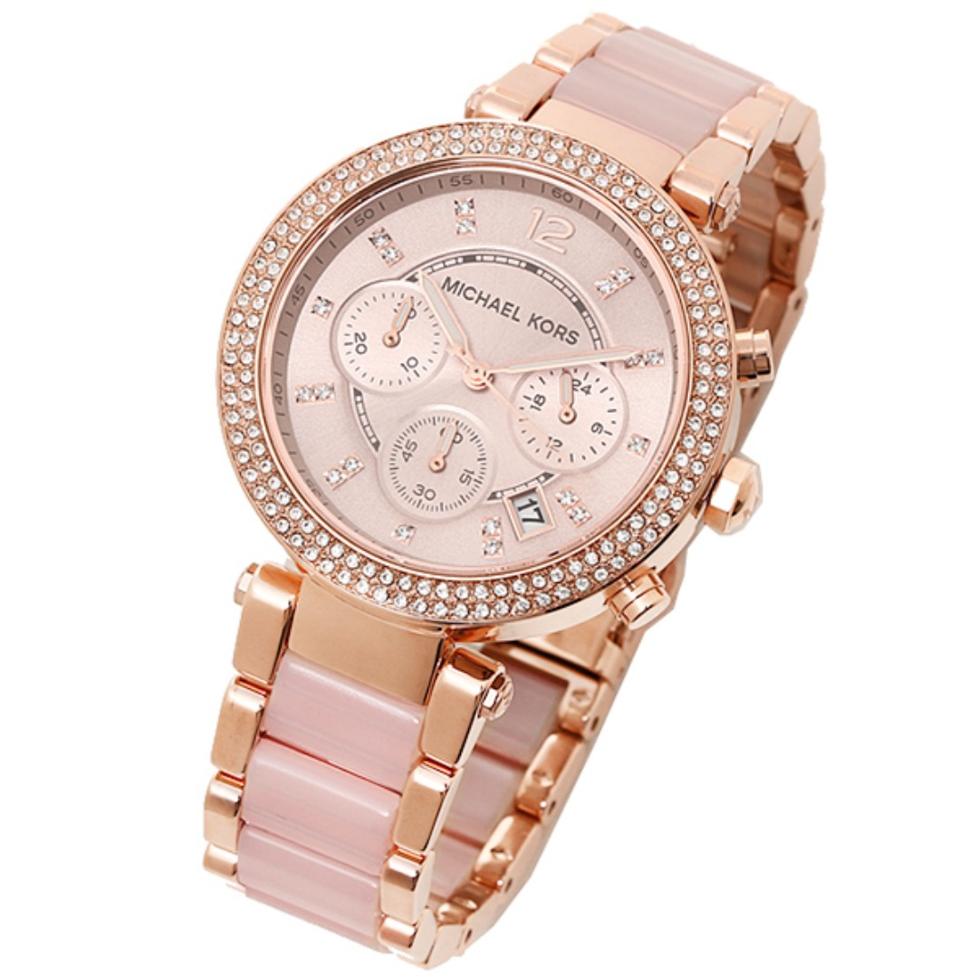 fec4d4ad1c33 Authentic Michael Kors MK5896 Parker Blush Dial Ladies Watch With Swarovski  Crystal Bracelet Watch