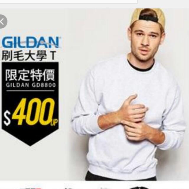 Gildan 白色大學踢