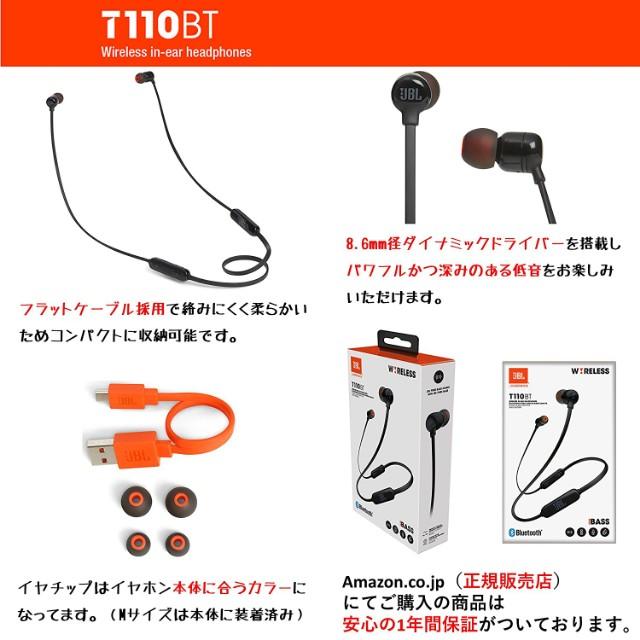 JBL T110BT Earpiece, Electronics, Audio on Carousell