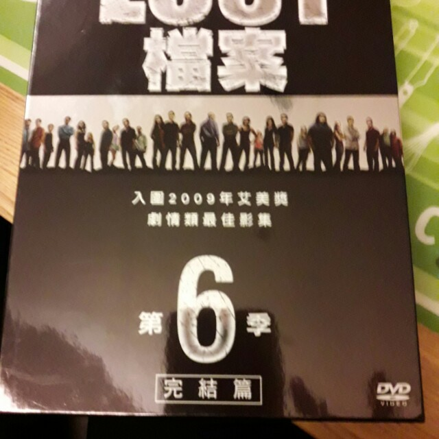 Lost 檔案第五季完結篇DVD(共五碟)( 艾美獎劇情類最佳影集入圍)
