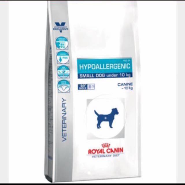 Royal Canin Canine Hypoallergenic HSD24 for Small Dog 3.5kg Veterinary Diet