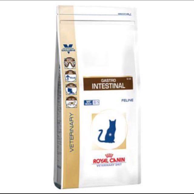 Royal Canin Feline Gastro Intestinal GI32 2kg Veterinary Diet