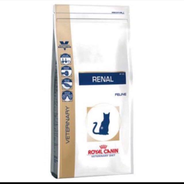 Royal Canin Feline Renal RF23 4kg Veterinary Diet