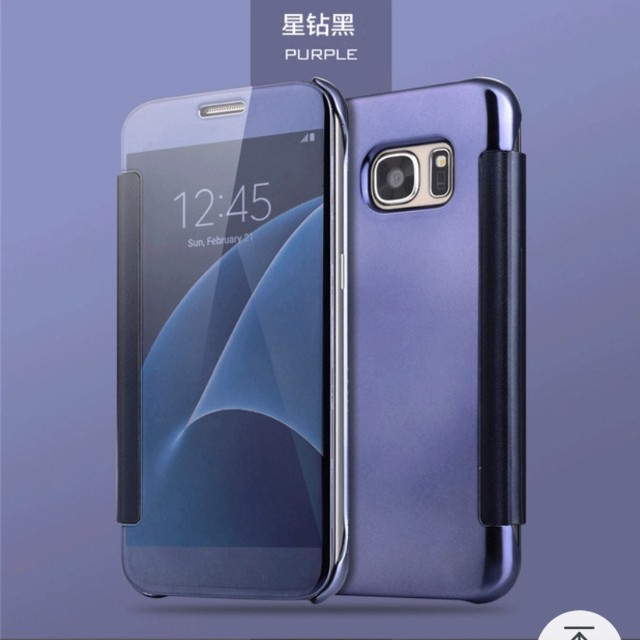 Samsung S7 smart cover