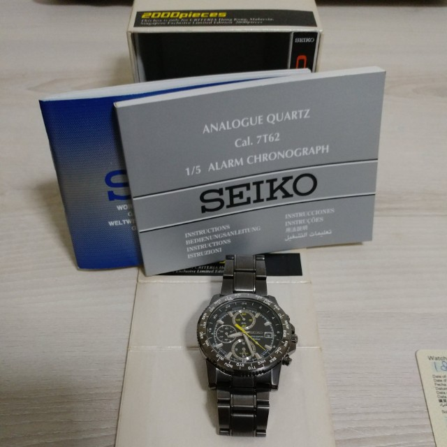 Seiko Watch Limited Edition 7t62 0gv0 Snaa29p1 Luxury Watches On
