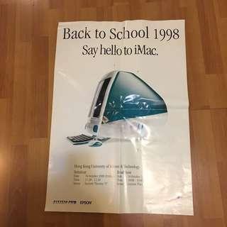 Apple Vintage iMac 1998 Poster (28x20 inch)