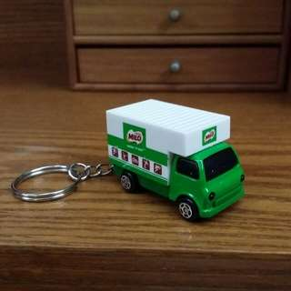 Milo Van Key Chain / Ring