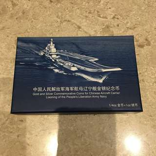 "Gold & Silver Commemorative coins for Chinese Aircraft Carrier ""Liaoning"""