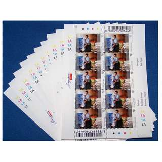 2006 Singapore, Vanishing Trade Spice Grinder 10 Full Sheet MNH (Fixed Price)