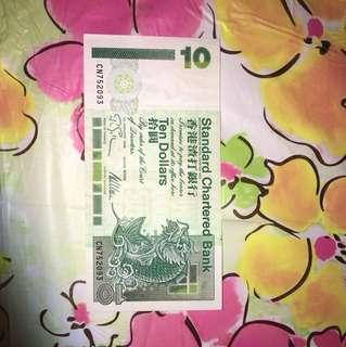 渣打十元舊鈔