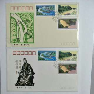 China A/B FDC T156 Dujiangyan