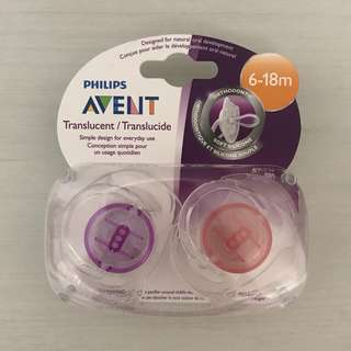 Brand New Avent 6-18m Pacifier 2pcs