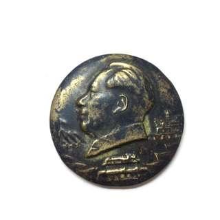 毛澤東 銅章